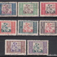 Sellos: BENEFICENCIA,1934 EDIFIL Nº 1 / 8. Lote 222368867