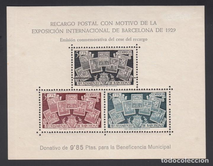 BARCELONA, 1945 EDIFIL Nº NE 31 /**/. NO EXPENDIDA, SIN FIJASELLOS (Sellos - España - Estado Español - De 1.936 a 1.949 - Nuevos)