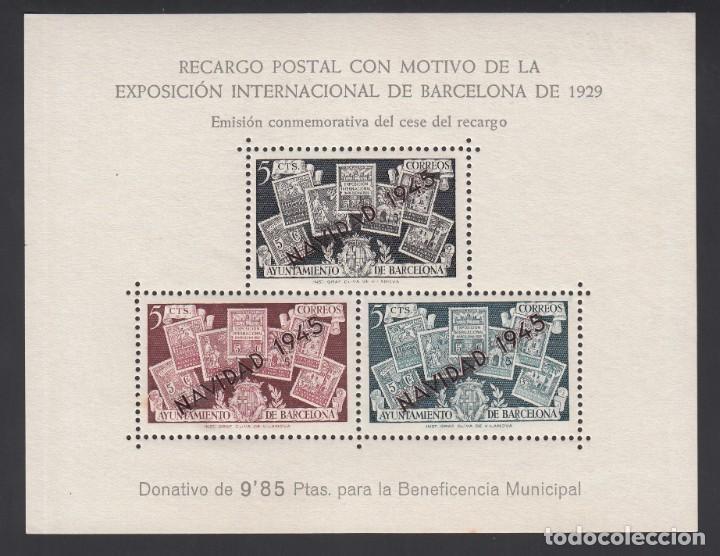 BARCELONA, 1945 EDIFIL Nº NE 32 /**/. *NAVIDAD 1945*, NO EXPENDIDA, SIN FIJASELLOS (Sellos - España - Estado Español - De 1.936 a 1.949 - Nuevos)