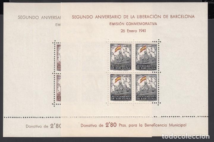 BARCELONA,1941 EDIFIL Nº 29 / 30 /**/, II ANIVERSARIO DE LA LIBERACIÓN DE BARCELONA, SIN FIJASELLOS (Sellos - España - Estado Español - De 1.936 a 1.949 - Nuevos)