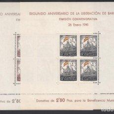 Sellos: BARCELONA,1941 EDIFIL Nº 29 / 30 /**/, II ANIVERSARIO DE LA LIBERACIÓN DE BARCELONA, SIN FIJASELLOS. Lote 222381007