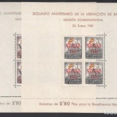 Sellos: BARCELONA,1941 EDIFIL Nº 31 / 32 /**/, *NAVIDAD 1941*, SIN FIJASELLOS. Lote 222381357