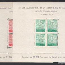 Sellos: BARCELONA,1942 EDIFIL Nº 38 / 39 /**/, III ANIVERSARIO DE LA LIBERACIÓN DE BARCELONA, SIN FIJASELLOS. Lote 222382101