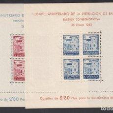 Sellos: BARCELONA,1943 EDIFIL Nº 47 / 48 /**/, IV ANIVERSARIO DE LA LIBERACIÓN DE BARCELONA, SIN FIJASELLOS. Lote 222383665