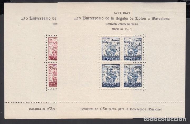 BARCELONA,1943 EDIFIL Nº 51 / 52 /**/, ANIVERSARIO DE LA LLEGADA DE COLÓN A BARCELONA SIN FIJASELLOS (Sellos - España - Estado Español - De 1.936 a 1.949 - Nuevos)