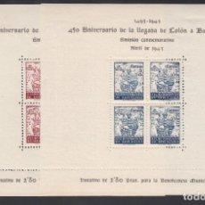 Sellos: BARCELONA,1943 EDIFIL Nº 51 / 52 /**/, ANIVERSARIO DE LA LLEGADA DE COLÓN A BARCELONA SIN FIJASELLOS. Lote 222384238
