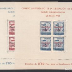 Sellos: BARCELONA, 1943 EDIFIL Nº 53 / 54 /**/, *NAVIDAD 1943*, SIN FIJASELLOS. Lote 222384625