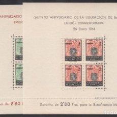 Sellos: BARCELONA, 1944 EDIFIL Nº 60 / 61 /**/, V ANIVERSARIO DE LA LIBERACIÓN DE BARCELONA, SIN FIJASELLOS. Lote 222384985
