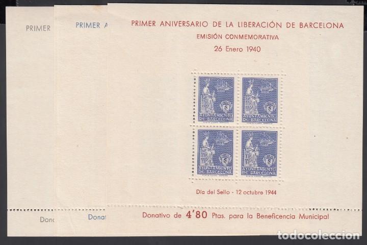 BARCELONA, 1944 EDIFIL Nº 62 / 64 /*/, VIRGEN DE LA MERCED, (Sellos - España - Estado Español - De 1.936 a 1.949 - Nuevos)