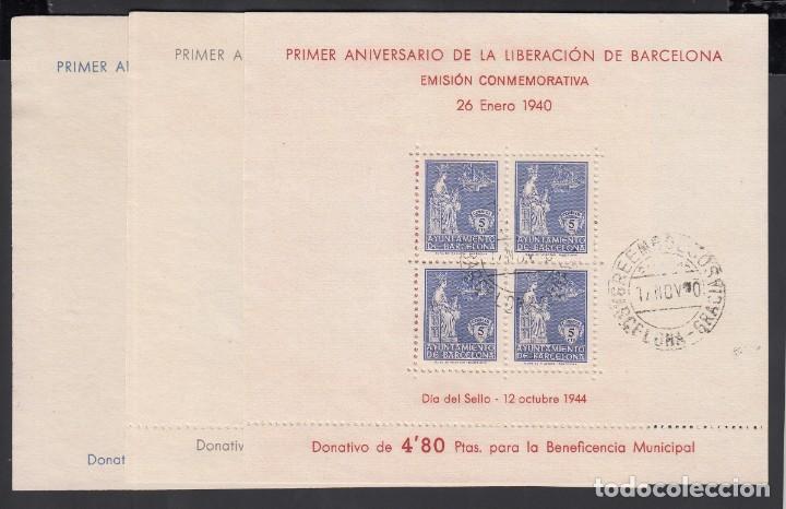 BARCELONA, 1944 EDIFIL Nº 62 / 64 VIRGEN DE LA MERCED, (Sellos - España - Estado Español - De 1.936 a 1.949 - Usados)