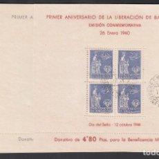 Sellos: BARCELONA, 1944 EDIFIL Nº 62 / 64 VIRGEN DE LA MERCED,. Lote 222390656