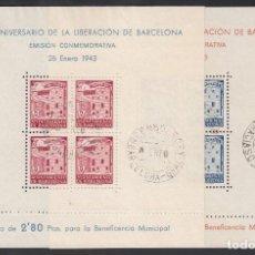 Sellos: BARCELONA, 1943 EDIFIL Nº 47 / 48, IV ANIVERSARIO DE LA LIBERACIÓN DE BARCELONA. Lote 222390750