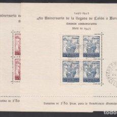 Sellos: BARCELONA,1943 EDIFIL Nº 51 / 52, 450º ANIVERSARIO DE LA LLEGADA DE COLÓN A BARCELONA. Lote 222391070
