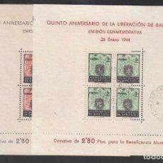 Sellos: BARCELONA,1944 EDIFIL Nº 60 / 61, V ANIVERSARIO DE LA LIBERACIÓN DE BARCELONA, SIN FIJASELLOS. Lote 222391226