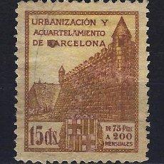 Sellos: ESPAÑA FISCALES UBANIZACIÓN Y ACUARTELAMIENTO DE BARCELONA. Lote 222392623
