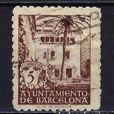 Sellos: 1945 ESPAÑA AYUNTAMIENTO DE BARCELONA EDIFIL 66 USADO. Lote 222392723