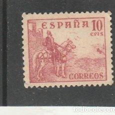 Sellos: ESPAÑA 1949-53 - EDIFIL NRO. 1045 - CID - SIN GOMA. Lote 222394638