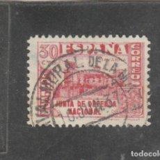 Sellos: ESPAÑA 1936 - EDIFIL NRO. 808 - CID - USADO. Lote 222395036