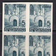 Sellos: SELLOS BARCELONA 1938 EDIFIL 19 SIN DENTAR ALTO VALOR CATALOGO. Lote 222398715