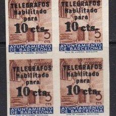 Sellos: BLOQUE 4 SELLOS BARCELONA AÑO 1936 EDIFIL 9 SIN DENTAR ALTISIMO VALOR. Lote 222398766