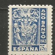 Timbres: ESPAÑA EDIFIL NUM. 966 ** NUEVO SIN FIJASELLOS. Lote 222407260