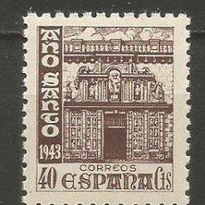 Timbres: ESPAÑA EDIFIL NUM. 967 ** NUEVO SIN FIJASELLOS. Lote 222407280