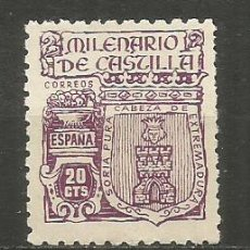 Timbres: ESPAÑA EDIFIL NUM. 974 ** NUEVO SIN FIJASELLOS. Lote 222407326