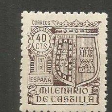 Timbres: ESPAÑA EDIFIL NUM. 981 ** NUEVO SIN FIJASELLOS. Lote 222407353