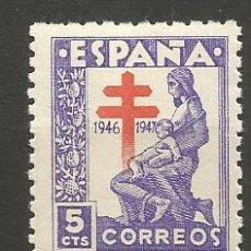 Timbres: ESPAÑA EDIFIL NUM. 1008 ** NUEVO SIN FIJASELLOS. Lote 222407668