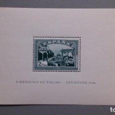 Sellos: ESPAÑA -1937 - ESTADO ESPAÑOL - EDIFIL 837 - MNH** - NUEVA - LUJO - VALOR CATALOGO 82€.. Lote 222490882