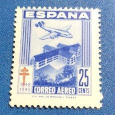 Sellos: NUEVO **. AÑO 1948. EDIFIL 1043. PROTUBERCULOSOS.. Lote 222575395