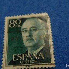 Sellos: SELLO USADO DE FRANCO DE 80 CENTS.. Lote 222575603