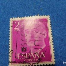 Sellos: SELLO USADO DE FRANCO DE 3 PTAS.. Lote 222575871
