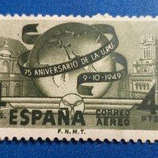 Sellos: NUEVO **. AÑO 1949. EDIFIL Nº 1065. LXXV ANIVERSARIO DE LA UNION POSTAL UNIVERSAL. Lote 222576253