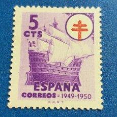 Sellos: NUEVO **. AÑO 1949. EDIFIL 1066. PRO TUBERCULOSOS. CRUZ DE LORENA.. Lote 222576912
