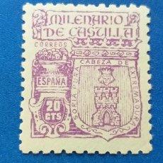 Sellos: NUEVO **. AÑO 1944. EDIFIL 974. MILENARIA DE CASTILLA.. Lote 222577963