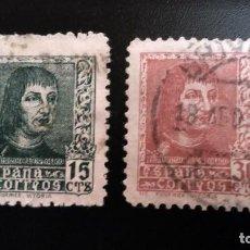 Sellos: SELLOS ESPAÑA 841A Y 844A. FERNANDO EL CATÓLICO. 1938. USADOS.. Lote 222587973