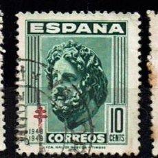 Sellos: ESPAÑA 1948 - EDIFIL 1040/1042 USADOS. Lote 222599133