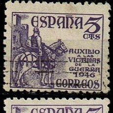 Sellos: ESPAÑA 1949 - EDIFIL 1062 USADOS. Lote 222600965