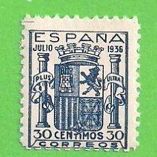 Sellos: EDIFIL 801. ESCUDO DE ESPAÑA. (1936).** NUEVO SIN FIJASELLOS.. Lote 222747405