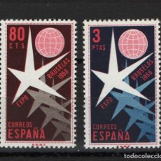 Sellos: TV_001/ ESPAÑA, EDIFIL 1220/21 MNH**. Lote 222901533