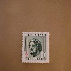 Sellos: SELLO ESPAÑA SELLO 10 CTS, CORREOS ESPAÑA 1948-1949. Lote 223272178