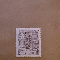 Sellos: SELLO ESPAÑA EDIFIL. MILENARIO DE CASTILLA. Nº 981. NUEVO SIN FIJASELLOS. LUJO.. Lote 223273537