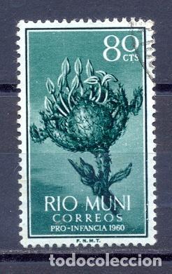 RIO MUNI (Sellos - España - Estado Español - De 1.936 a 1.949 - Usados)