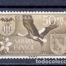 Sellos: SAHARA ESPAÑOL. Lote 223400271