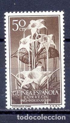 GUINEA ESPAÑOLA (Sellos - España - Estado Español - De 1.936 a 1.949 - Usados)