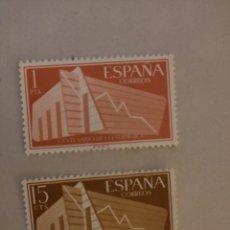 Sellos: SELLOS ESPAÑA EDIFIL 1196 CENTENARIO DE LA ESTADISTICA ESPAÑOLA. Lote 223510531