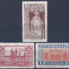 Sellos: EDIFIL 833-835 AÑO JUBILAR COMPOSTELANO 1937. CENTRADO DE LUJO. VALOR CATÁLOGO: 78 €. MH *. Lote 223549967