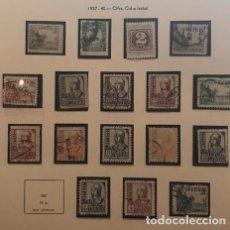 Sellos: EDIFIL 814 831 º SELLOS 1937 1940 EXCELENTE CENTRRADO CIFRA, CID E ISABEL VER IMAGENES. Lote 223690721