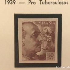 Francobolli: EDIFIL 888 MNH PRO TUBERCULOSOS SELLOS ESPAÑA 1939 ALIMAD EXCELENTE CENTRADO Y GOMA ORIGINAL. Lote 223718116
